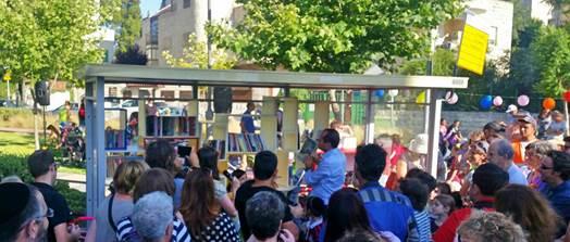 הפארק הפך לספרייה ציבורית חופשית