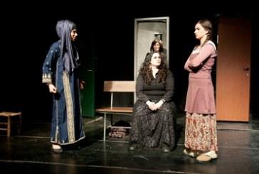 שתי אחיות – האחת מוסלמית והשנייה יהודייה. אפשרי?