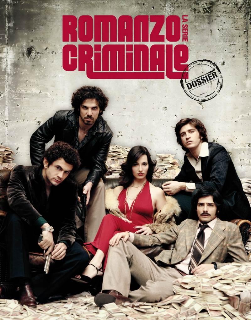 """אקשן של קיץ: """"רומא: פשע מאורגן"""""""