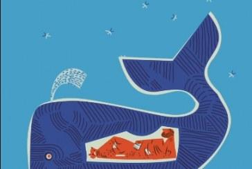 סוף מסלול: תערוכה של בוגרי שנקר