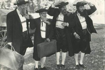 פסטיבל הקולנוע היהודי ה-17 ייערך בחנוכה