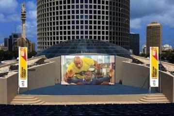 קולנוע חדש תחת כיפת השמיים
