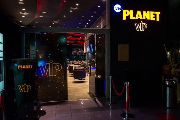 מתחם VIP חדש ביס פלאנט חיפה