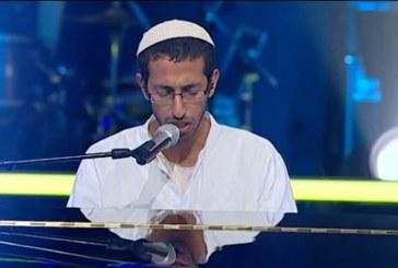 איל כהן במופע בכורה