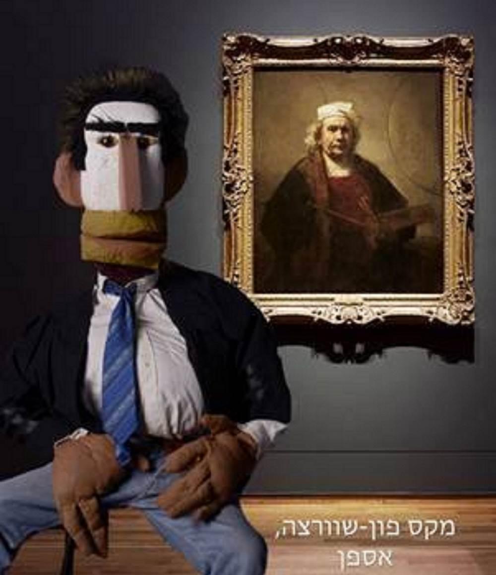 בובות בתערוכה - מוזיאון הרצליה|צילום: באדיבות מוזיאון הרצליה