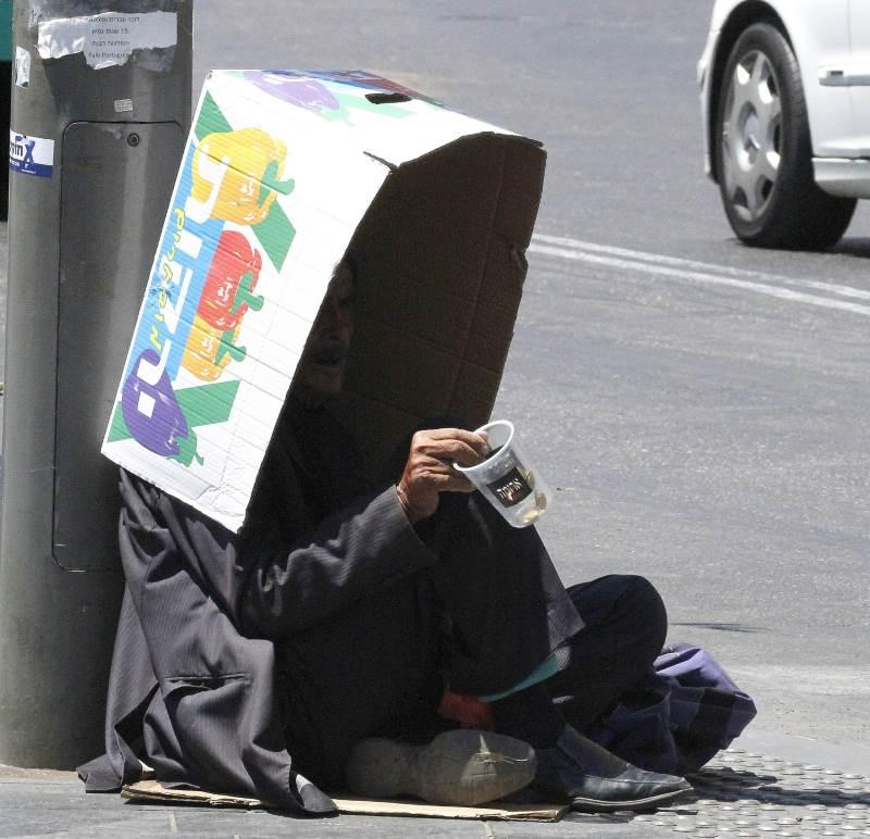 לא יחדל עני. תמונה מהתערוכה|צילום: עזרא לנדאו