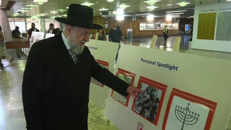 """""""ארץ ישראל זה הבית של כל היהודים"""""""