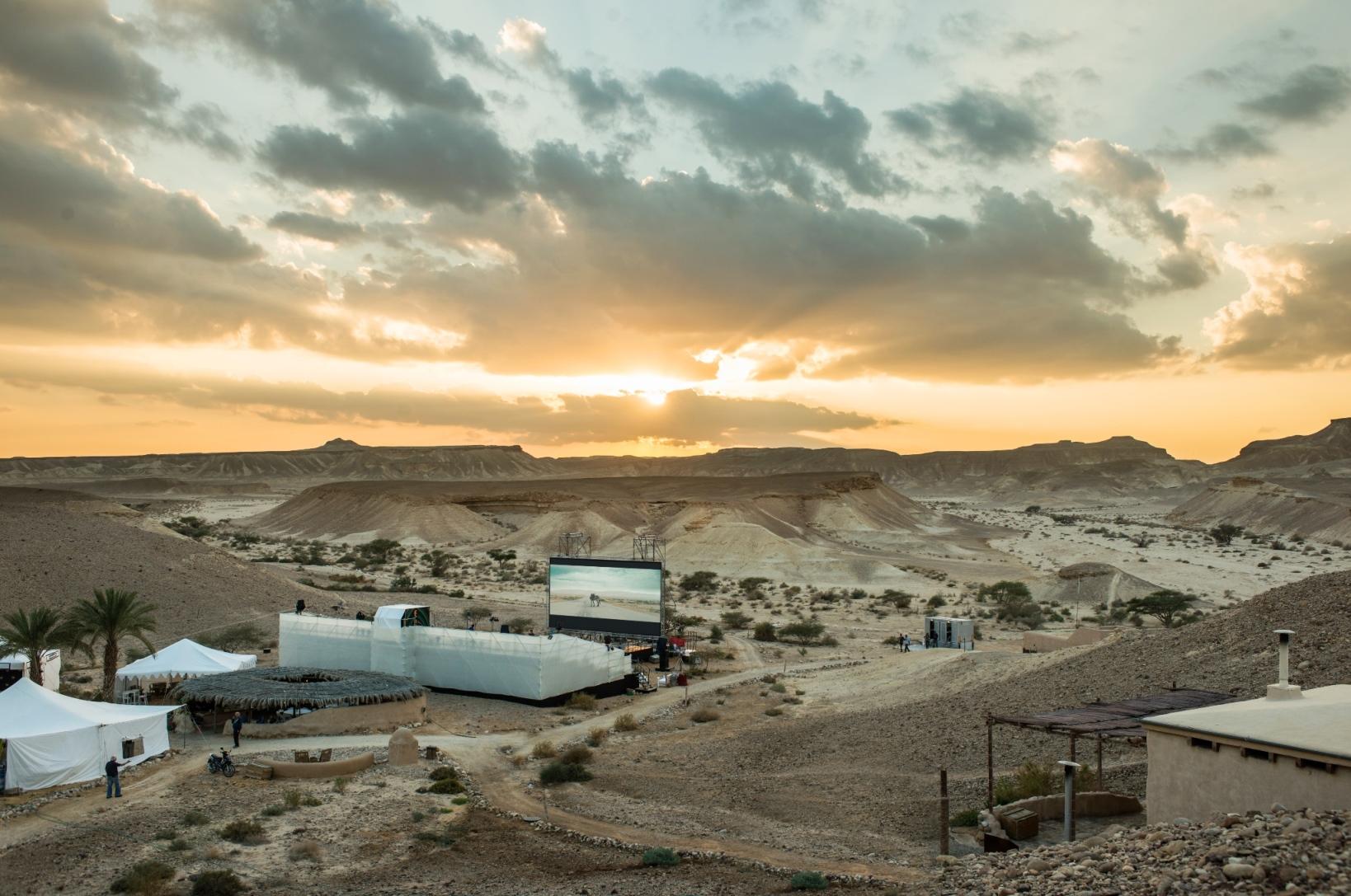 פסטיבל סרטים בערבה | צילום: אדוארד קפרוב